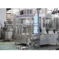Wholesale Electric Automatic Bottle Filling System , PLC Control Filling And Capping Machine from china suppliers