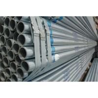 Quality Zinc coated galvanised steel tubing for sale