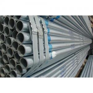 Buy cheap Zinc coated galvanised steel tubing from wholesalers
