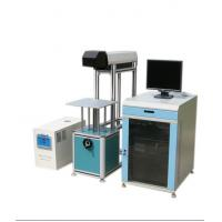 Wholesale 19  Inch LCD Code Printing Machine , Print Production Date / Batch On Bottled Water from china suppliers