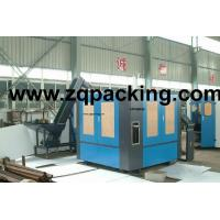 Wholesale Output 4000BPH For Blow Molding Machine Manufacturer In Zhangjiagang from china suppliers