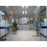 Zhongshan Metalbest hardware Products co,ltd