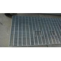 Wholesale Galvanised Grating from china suppliers