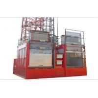 Wholesale Painted or Hot Dipped Zinc Rated Lifting Speed 28 - 38 m / min Building Site Hoist SC200 / 200 from china suppliers