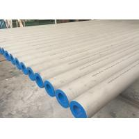 Buy cheap Heavy Thickness Stainless Steel Seamless Pipe With Cold Rolled TP304L/316L from wholesalers