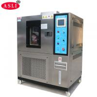 Buy cheap F-TH-150-D ESS temperature and climatic test chamber(environmental stress screening) from wholesalers