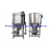 Wholesale High Shear Mixer Granulator Tank Mixer For Colors Pigment / Footwear Raw Material from china suppliers