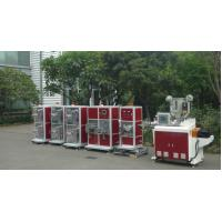 Wholesale AF45,High-speed PC/PS carrier tape extrusion and forming machine from china suppliers