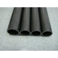 Wholesale Cold Drawn High Temperature Steel Tubing Round ASTM A335 P11 from china suppliers