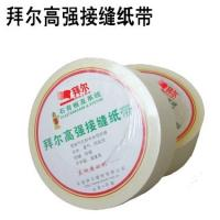 Wholesale Paper Joint Tape from china suppliers