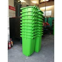 Wholesale 240 liter pure HDPE dustbin compost bin publis trash can or plastic garbage from china suppliers