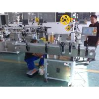 Wholesale Automatic Adehsive Round Pharma Bottle Perfume Bottle Labelling Machine from china suppliers
