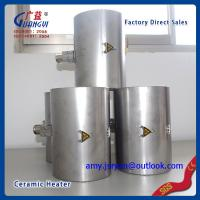 Wholesale popular sell ceramic heat for heating from china suppliers
