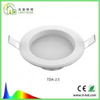 Wholesale 2015 New Cost - Effective 2.5 - 8.0 Inch Led Down Light CRI>80 For Commercial Lighting from china suppliers