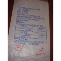 Quality Sodium Bicarbonate for sale