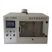 Buy cheap Combustibility Analyzer for Building Material ISO11925 from wholesalers