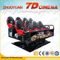 Wholesale Professional 5d Motion Cinema , Theme Park Simulator 11 Special Effects from china suppliers