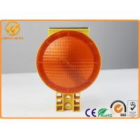 Wholesale High Intensity Traffic LED Barricade Solar Safety Blinking Lights 2.4V/2000mAH Lithium Battery from china suppliers