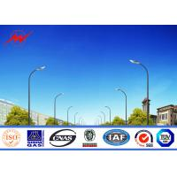 Wholesale 12M Polygonal Street Light Poles Single Arm Outdoor Square Highway Light Pole from china suppliers
