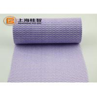 Quality Wave Line Nonwoven Cleaning Fabric for sale