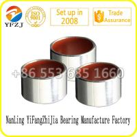 Wholesale bushing, bearing bush, plain slide oilless bearing, composite bushes from china suppliers