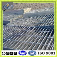 Wholesale America hot sale metal bar gratings from china suppliers