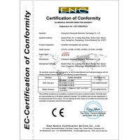 Guangzhou Seine.arts Electronic Technology Co.,Ltd Certifications