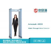 Buy cheap Public Place Walk Through Metal Detector security scanners Easy Installation from wholesalers