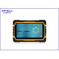 Wholesale 7 inch Industrial Tablet PC Quad Core waterproof IP67 outdoor from china suppliers