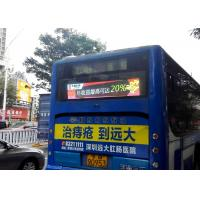 Wholesale Bus Back Advertising Bus LED Display , High Brightness P5 bus destination sign IP65 from china suppliers