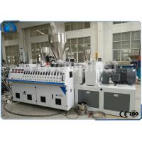 PP PE PVC Multilayer Pipe Making Machine , Three Layer PVC Pipe Production Machine