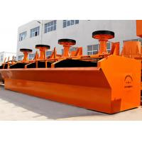 Wholesale XJK Type Flotation Machine 483R / Min For Coal Flotation Mineral Processing from china suppliers