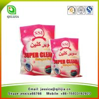 Wholesale OEM household detergent washing powder from china suppliers