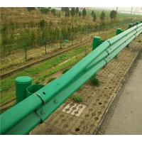 Wholesale Q235 Highway Guardrail Systems Galvanized Or Powder Coating Steel For Road Safety from china suppliers
