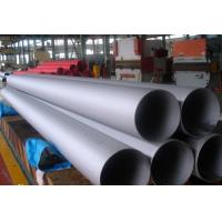 Wholesale UNS N08904 Alloy Steel Pipe 904l Stainless Steel Tubing For Chemical / Petroleum from china suppliers