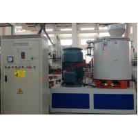Wholesale PP PE PVC mixing machine, plastic mixer group color mixer machine, hot and cooling mixer from china suppliers