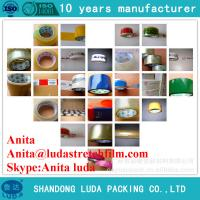 Wholesale Luda Free Samples Box Packaging Custom Printed BOPP Tape from china suppliers