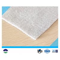 Wholesale 539G Non Woven Fabric Drainage Filter Fabric Water Conservancy Priject from china suppliers
