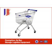 Wholesale Customize 4-Wheels Supermarket Shopping Carts With Handle bar from china suppliers