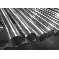 "Wholesale TP316 / 316L Polished Stainless Steel Tubing 1""x0.065""x20ft , Stainless Steel Welded Pipe from china suppliers"