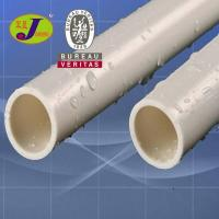 Wholesale PB pipe,plastic pipe,heating pipe from china suppliers