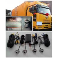 Wholesale Bird View 360 degree All-round security system recording Lorry Cameras system, Model: TR-QJ001 from china suppliers