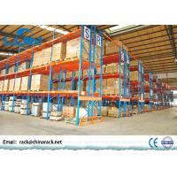 Wholesale Adjustable Industrial Storage Rack Q235B Cold Rolled Steel ISO9001 Certified from china suppliers