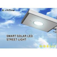 Wholesale Outdoor All In One Integrated Motion Sensor Street Lights Energy Saving IP65 Waterproof from china suppliers