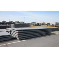 Wholesale Architecture AISI ASTM BS Galvanized High Strength Steel sheet / plates from china suppliers