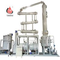 Wholesale Easy Operation Waste Engine Oil Recycling Machine , Used Car Oil Recycling Machine from china suppliers