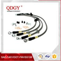 dot fmvss106 approved brake hydraulic hose catalog
