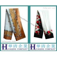 Wholesale Turkey yarns female scarf from china suppliers