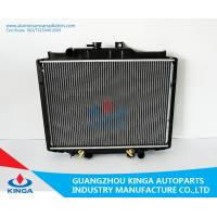 Wholesale Custom Aluminum Mitsubishi Radiator DELICA'86-99 China kinga supplier OEM CW749167 from china suppliers
