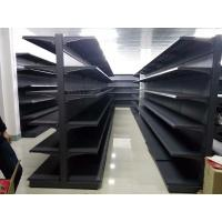 Wholesale Gondola Steel Customized Supermarket Racking Gray Shelves For Shop from china suppliers